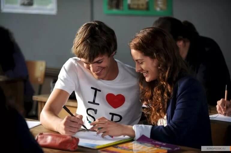 Школьная любовь - я влюбилась в одноклассника