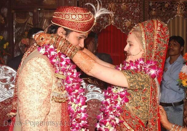 Брак по обычаям
