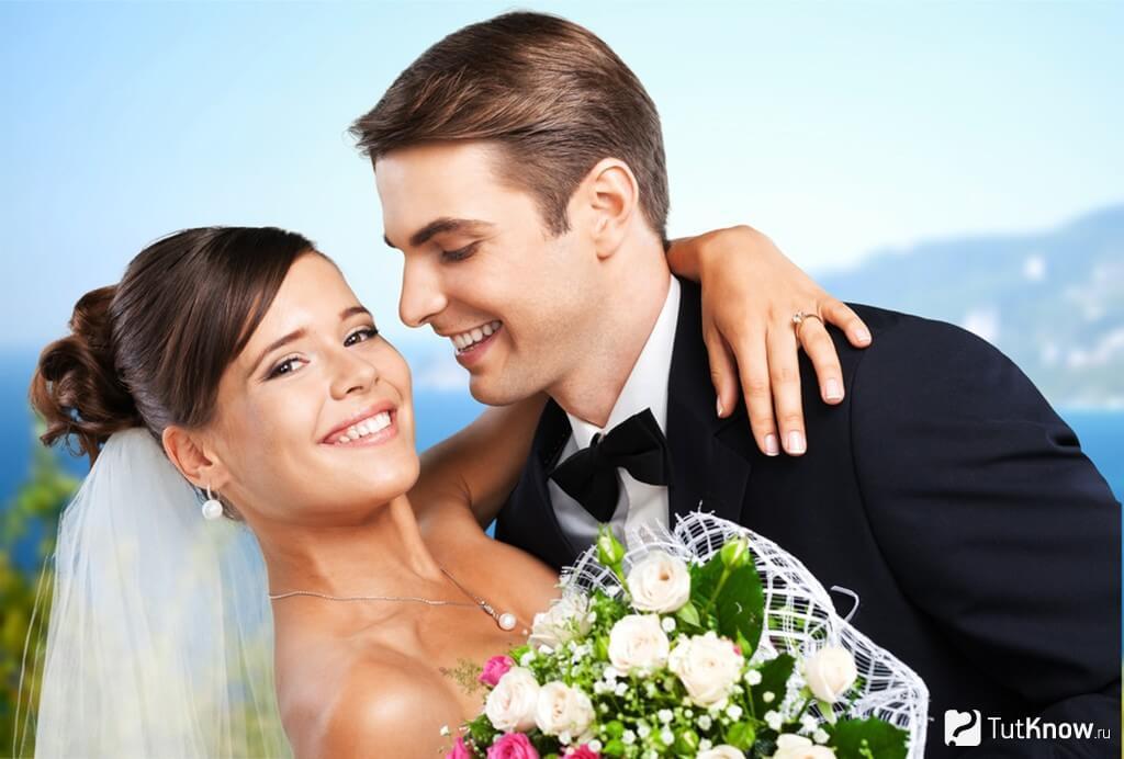 Выйти замуж за друга