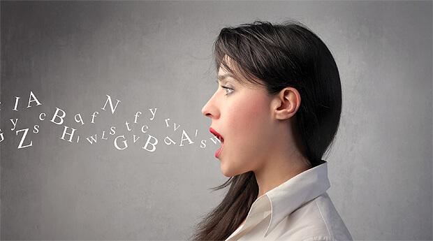 Любовь на чужом языке