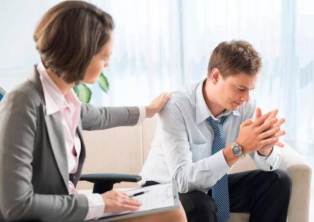 Нужно ли обращаться к психологу